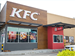 KFC expansion set after strong full-year result for Restaurant Brands
